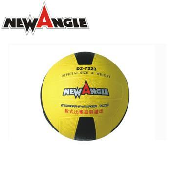 【NewAngle】雙色軟式躲避球
