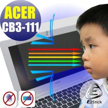 【EZstick】ACER Chromebook CB3-111 筆電專用 防藍光護眼 鏡面螢幕貼 靜電吸附 (鏡面螢幕貼)