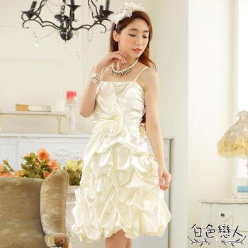【白色戀人中大尺碼】米白色時尚收皺燈籠裙小禮服