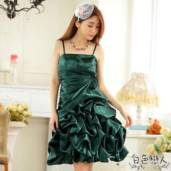 【白色戀人中大尺碼】翡翠綠色時尚收皺燈籠裙小禮服