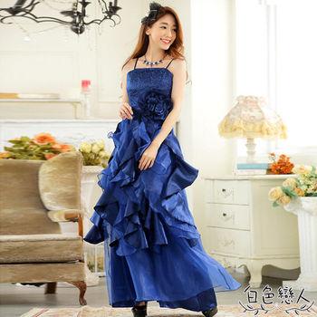 【白色戀人中大尺碼】寶藍色平口亮片荷葉滾邊長禮服