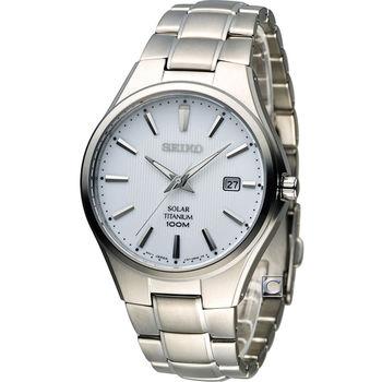 精工 SEIKO Solar 經典紳士【鈦】時尚腕錶-V157-0BB0S (SNE375P1)