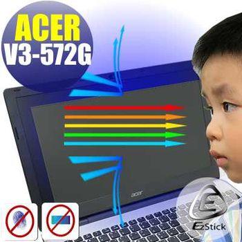 【EZstick】ACER Aspire V15 V3-572G 筆電專用 防藍光護眼 鏡面螢幕貼 靜電吸附 (鏡面螢幕貼)