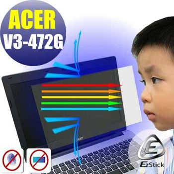 【EZstick】ACER Aspire V14 V3-472G 筆電專用 防藍光護眼 鏡面螢幕貼 靜電吸附 (鏡面螢幕貼)