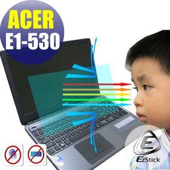 【EZstick】ACER Aspire E1-530 筆電專用 防藍光護眼 鏡面螢幕貼 靜電吸附 (鏡面螢幕貼)