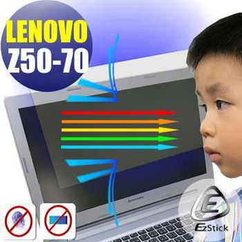 【EZstick】Lenovo IdeaPad Z50 Z50-70 筆電專用 防藍光護眼 鏡面螢幕貼 靜電吸附 (鏡面螢幕貼)
