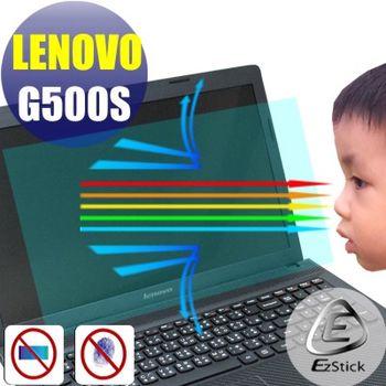 【EZstick】Lenovo IdeaPad G500S 筆電專用 防藍光護眼 鏡面螢幕貼 靜電吸附 (鏡面螢幕貼)