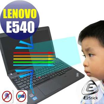 【EZstick】Lenovo ThinkPad E540 筆電專用 防藍光護眼 鏡面螢幕貼 靜電吸附 (鏡面螢幕貼)