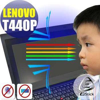 【EZstick】Lenovo ThinkPad T440P 筆電專用 防藍光護眼 鏡面螢幕貼 靜電吸附 (鏡面螢幕貼)