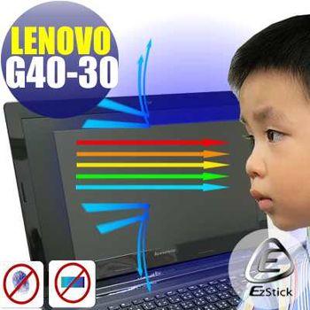 【EZstick】Lenovo IdeaPad G40-30 筆電專用 防藍光護眼 鏡面螢幕貼 靜電吸附 (鏡面螢幕貼)