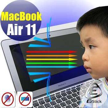 【EZstick】APPLE MacBook Air 11 (特殊規格) 筆電專用 防藍光護眼 鏡面螢幕貼 靜電吸附 (鏡面螢幕貼)