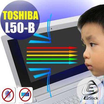 【EZstick】TOSHIBA Satellite L50-B 筆電專用 防藍光護眼 鏡面螢幕貼 靜電吸附 (鏡面螢幕貼)