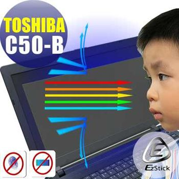 【EZstick】TOSHIBA Satellite C50-B 筆電專用 防藍光護眼 鏡面螢幕貼 靜電吸附 (鏡面螢幕貼)