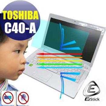 【EZstick】TOSHIBA Satellite C40-A 筆電專用 防藍光護眼 鏡面螢幕貼 靜電吸附 (鏡面螢幕貼)