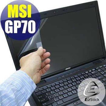 【EZstick】MSI GP70 2PE  專用 靜電式筆電LCD液晶螢幕貼 (霧面螢幕貼)