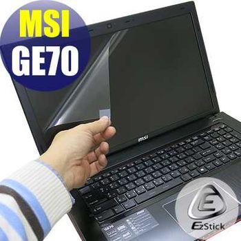 【EZstick】MSI GE70  專用 靜電式筆電LCD液晶螢幕貼 (霧面螢幕貼)