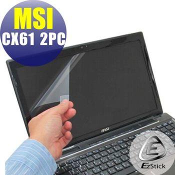 【EZstick】MSI CX61 2PC  專用 靜電式筆電LCD液晶螢幕貼 (鏡面螢幕貼)