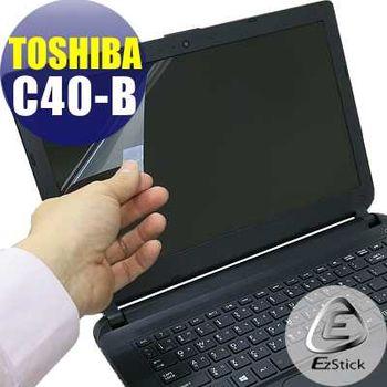 【EZstick】TOSHIBA Satellite C40-B 專用 靜電式筆電LCD液晶螢幕貼 (霧面螢幕貼)
