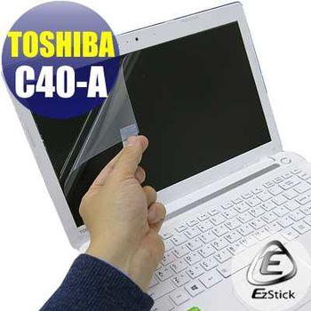 【EZstick】TOSHIBA Satellite C40-A (非觸控機) 專用 靜電式筆電LCD液晶螢幕貼 (霧面螢幕貼)