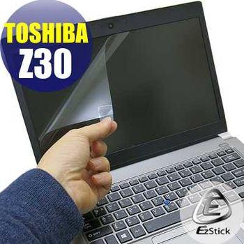 【EZstick】TOSHIBA Portege Z30  專用 靜電式筆電LCD液晶螢幕貼 (霧面螢幕貼)