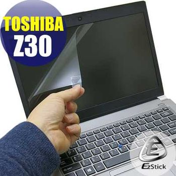 【EZstick】TOSHIBA Portege Z30  專用 靜電式筆電LCD液晶螢幕貼 (鏡面螢幕貼)