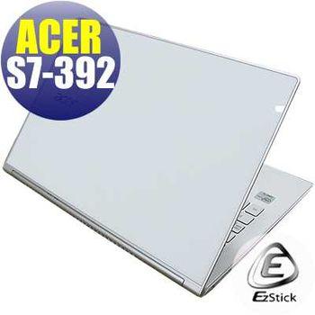 【EZstick】ACER S7-391 S7-392 系列專用 硬式上蓋機身貼 (鏡面防汙貼) DIY包膜