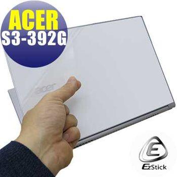 【EZstick】ACER S3-392 S3-392G 系列專用 硬式上蓋機身貼 (鏡面防汙貼) DIY包膜