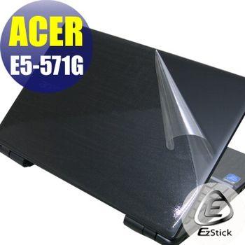 【EZstick】ACER Aspire E15 E5-571G 系列專用 二代透氣機身保護膜 (DIY包膜)