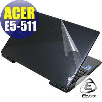 【EZstick】ACER Aspire E15 E5-511 系列專用 二代透氣機身保護膜 (DIY包膜)