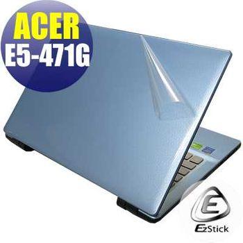 【EZstick】ACER Aspire E14 E5-471 系列專用 二代透氣機身保護膜 (DIY包膜)