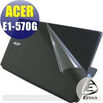 【EZstick】ACER E1-570 E1-570G 系列專用 二代透氣機身保護膜 (DIY包膜)