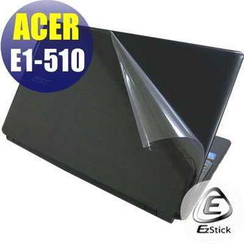 【EZstick】ACER E1-510 E1-510G 系列專用 二代透氣機身保護膜 (DIY包膜)