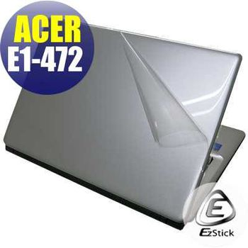 【EZstick】ACER Aspire E1-472 系列專用 二代透氣機身保護膜 (DIY包膜)