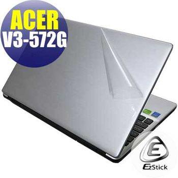 【EZstick】ACER Aspire V15 V3-572G 系列專用 二代透氣機身保護膜 (DIY包膜)