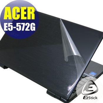 【EZstick】ACER Aspire E15 E5-572G 系列專用 二代透氣機身保護膜 (DIY包膜)