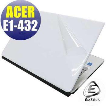 【EZstick】ACER Aspire E1-432 系列專用 二代透氣機身保護膜 (DIY包膜)