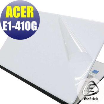【EZstick】ACER Aspire E14 E1-410G 系列專用 二代透氣機身保護膜 (DIY包膜)
