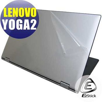 【EZstick】Lenovo YOGA 2 PRO 13吋寬 系列專用 二代透氣機身保護膜 (DIY包膜)