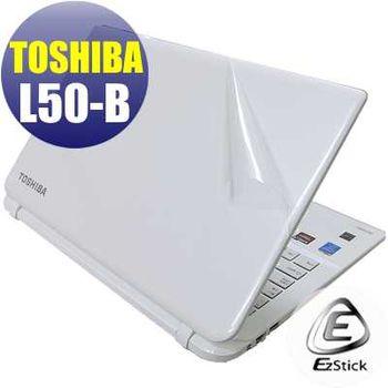 【EZstick】TOSHIBA Satellite L50-B FHD  系列專用 二代透氣機身保護膜 (DIY包膜)