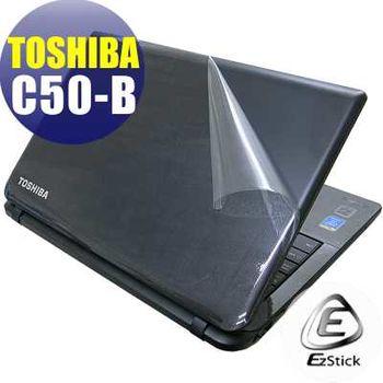 【EZstick】TOSHIBA Satellite C50-B 系列專用 二代透氣機身保護膜 (DIY包膜)
