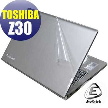 【EZstick】TOSHIBA Portege Z30 系列專用 二代透氣機身保護膜 (DIY包膜)