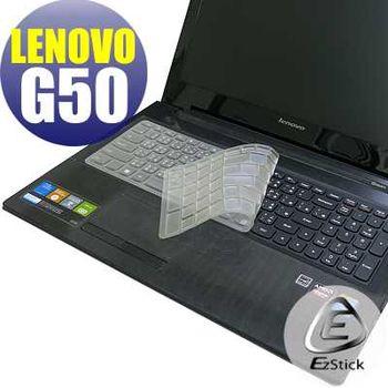 【EZstick】Lenovo G50 G50-70 系列專用 奈米銀抗菌 TPU 鍵盤保護膜