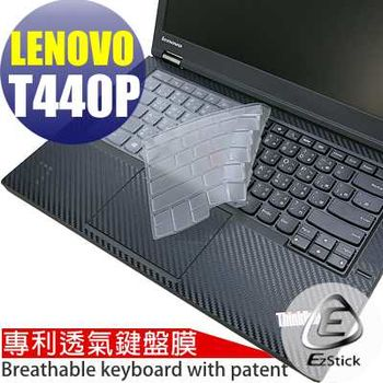 【EZstick】Lenovo ThinkPad T440P 系列專用 奈米銀抗菌 TPU 鍵盤保護膜