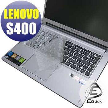 【EZstick】Lenovo S400 Touch (觸控機款) 系列專用 奈米銀抗菌 TPU 鍵盤保護膜