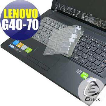 【EZstick】Lenovo IdeaPad G40-70  系列專用 奈米銀抗菌 TPU 鍵盤保護膜