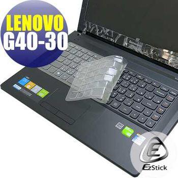 【EZstick】Lenovo IdeaPad G40-30  系列專用 奈米銀抗菌 TPU 鍵盤保護膜