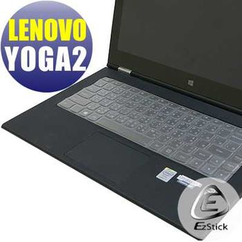【EZstick】Lenovo YOGA 2 PRO 系列專用 奈米銀抗菌 TPU 鍵盤保護膜