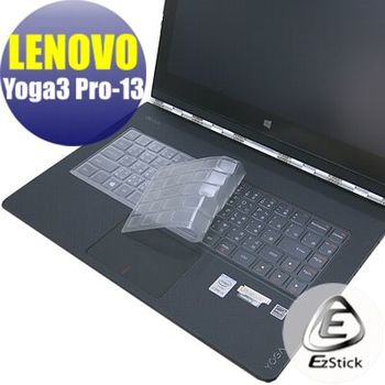 【EZstick】Lenovo YOGA 3 Pro 13 系列專用 奈米銀抗菌 TPU 鍵盤保護膜