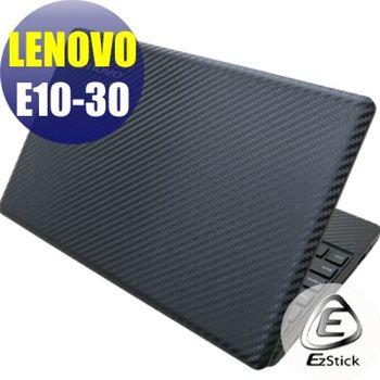 【EZstick】Lenovo IdeaPad E10-30  專用 Carbon黑色立體紋機身貼 (DIY包膜)