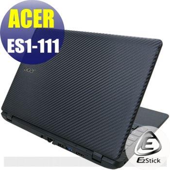 【EZstick】ACER Aspire E11 ES1-111 專用 Carbon黑色立體紋機身貼 (DIY包膜)